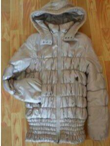 Куртка для беременных деми