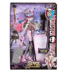 Кукла-монстрик из серии Monster High