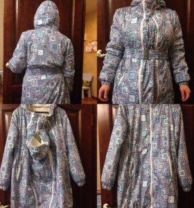 Пальто для беременных 3 в 1