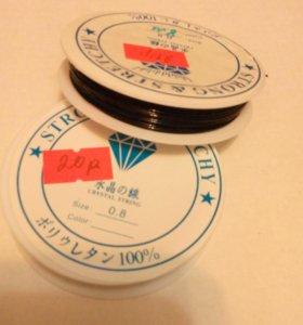 Нить резинка спандекс прозрачный и черный 8 и 20 м