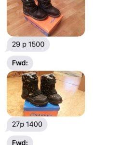 Продам детскую обувь новую