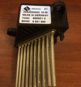 Резистор печки БМВ е39 е46 е53 е83 х3 х5