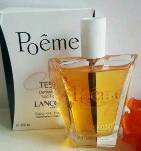 Женский парфюм