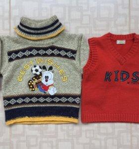 Тёплый свитер и жилетка.