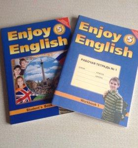 Учебник,рабочая тетрадь по английскому языку 5 кл.
