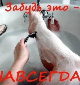 Депиляция сахарной пастой ул.Октябрьская Лыткарино