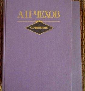 Антон Павлович Чехов. Избранные сочинения (2 тома)