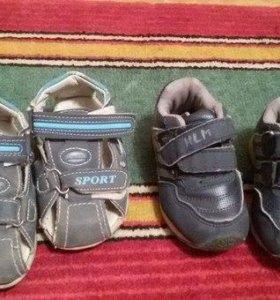 Кроссовки и сандали, по стельке 13 см