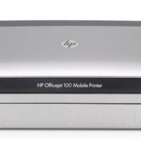 HP Officejet 100