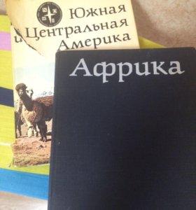 2 книги 1976-77г