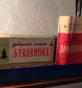 """Вязальный аппарат """" боковинка """""""