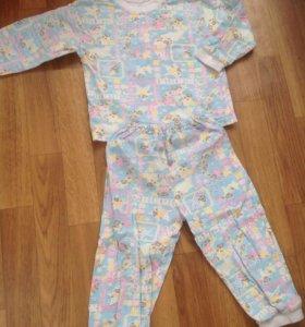 Пижама 98 размер