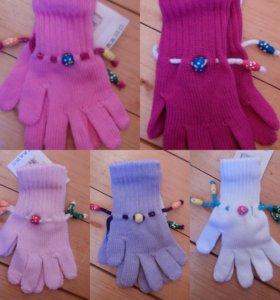 Перчатки. Новые