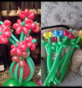 Цветы из шаров на заказ!