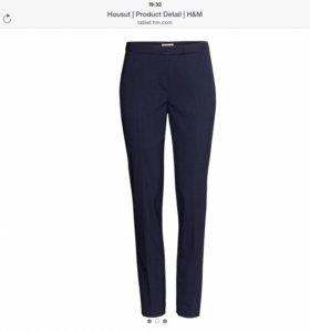 Брюки НМ новые женские синие