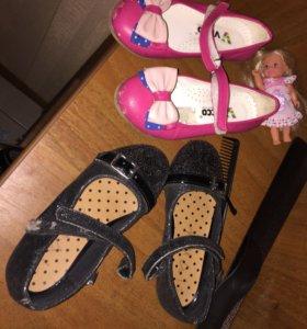 2 пары туфель 27 размера