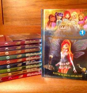 Детские книги (комплект из 10 книг + подарок)