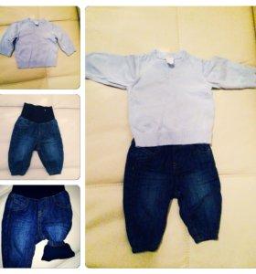 Джинсы + свитер фирменные H&M
