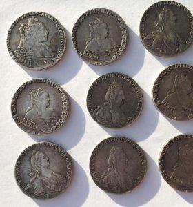 Монеты царской эпохи