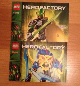 Lego Hero factory 44013