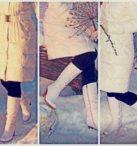 Сапоги зимние.