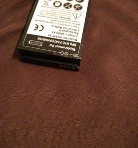 усиленный аккумулятор родной HTC P3470