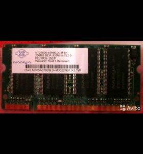Оперативка DDR2 256 мб