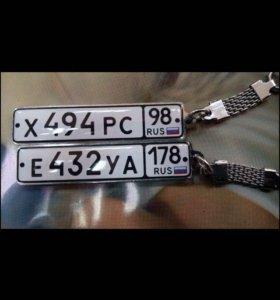 Брелок с гос номером вашего авто !!!!!