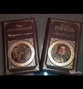 Книги из серии Русская классика