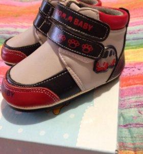 Новые демисезонние ботинки