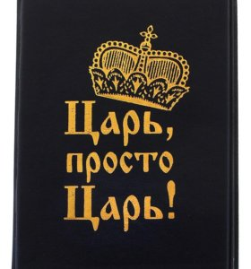 Обложка новая на паспорт.