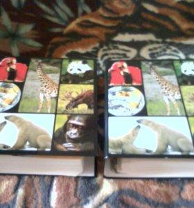 В мире дикой природы 2 тома цена за один том