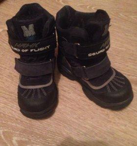 Детские ботинки минимен р.27