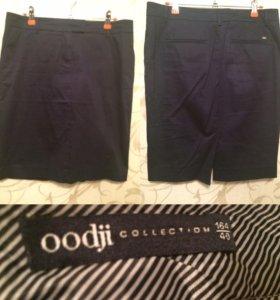 Юбка Oodji темно-синяя 46