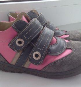Ботинки(кожаные)для девочки