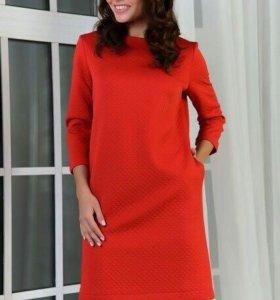 Платье новое 44размера