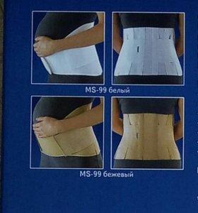 Ортопедический до и после родовой бандаж