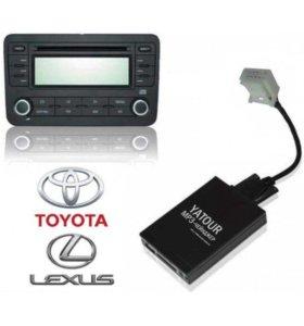 USB aux адаптер yatour для штатной магнитолы