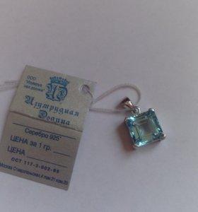 Подвеска серебро!размер камня 0.5 на 0.5 см