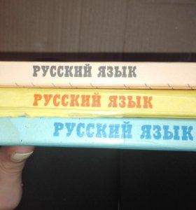 Учебник. Русский язык. 6-7-8 класс. М.Т. Баранов