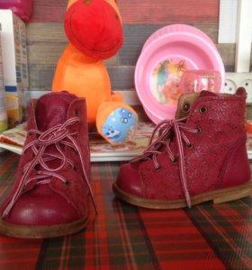 Ортопедические ботиночки для девочки размер 17,5