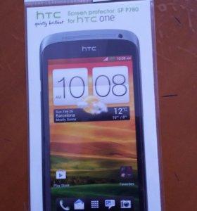 Защитная пленка на телефон HTC ONE