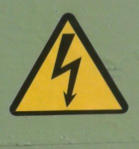Услуги электрика и сантехника.