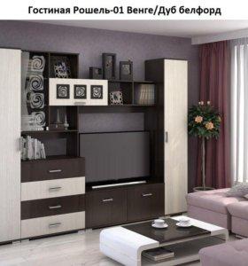 Гостиная стенка Рошель-01 ЛДСП