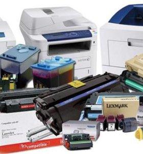 Расходные материалы для матричных принтеров