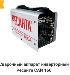 Ресанта саи-160 сварочный аппарат