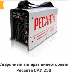 Саи 250 Ресанта сварочный аппарат