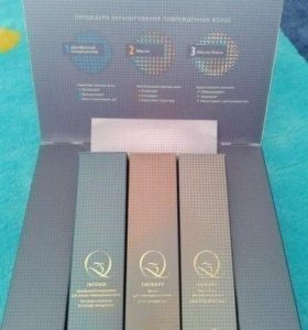 Набор для экранирования волос Estel Q3 Therapy