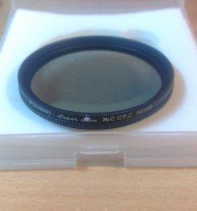 Светофильтр Fujimi Super Slim MC Circular-PL 52mm