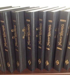 Уилки Коллинз 10 томов